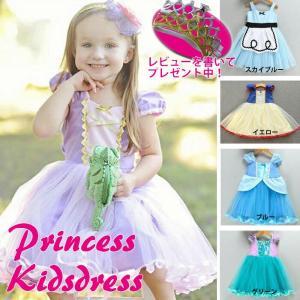 レビューを書いてプレゼント プリンセス ドレス ラプンツェル ディズニー好きに ハロウィン コスプレ