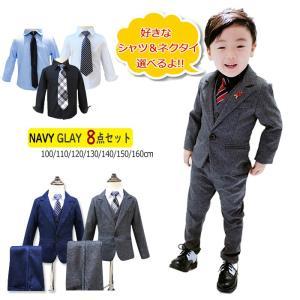 送料無料 8点セット スーツ 男の子 スーツ キッズ フォーマル 男の子 子供 フォーマル 子供スー...