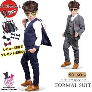 子供 スーツ レビューを書いて9点セット キッズ フォーマル 男の子 スーツ タキシード su-00...
