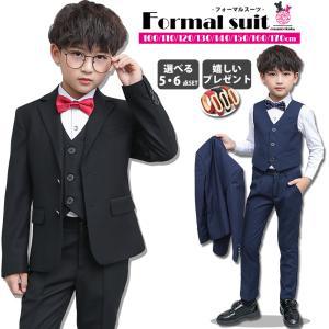 子供服 フォーマル 男の子 入学式 卒業式 子どもスーツ男の...