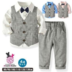 子供 スーツ 4点セット 男の子 ベビー フォーマル スーツ 子供服 赤ちゃん キッズ フォーマル ...