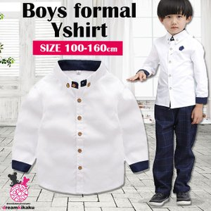 子供 シャツ スーツ ワイシャツ フォーマル ボーイズ 男の子 卒園式 入学式  お出掛けブラウス