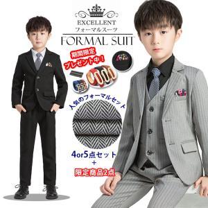 子供 スーツ レビューを書いて5点セット キッズ フォーマル 男の子 入学式 卒園式 ツイード スーツ タキシード 結婚式