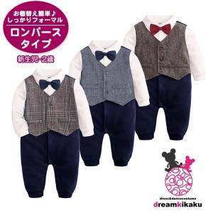 男の子 スーツ  ベビー 子供 フォーマル スーツ 子供服 ベビー服 紳士風 フォーマル 赤ちゃん ...