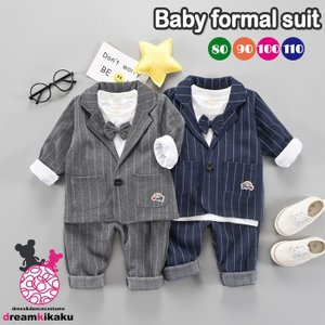 男の子 フォーマル ベビースーツ ストライプ スーツ 子供服 ベビー服 紳士風 フォーマル 赤ちゃん...