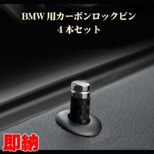 BMW 内装ドレスアップパーツ高品質!BMW 1シリーズ3シリーズ X1シリーズ 等  ◆商品説明◆...