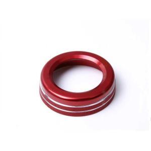 メルセデスベンツ Aクラス GLA CLA B C E GLK用 オーディオ音量ダイアル リング 赤 内装ドレスアップパーツ Mercedes Benz用 メール便可