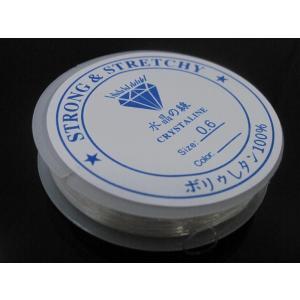 シリコンゴム 水晶の線 0.4mm/0.5mm/0.6mm/0.7mm/0.8mm/1.0mm パワーストーン ブレスレット用 ハンドメイド 手作り 補修用 メール便可