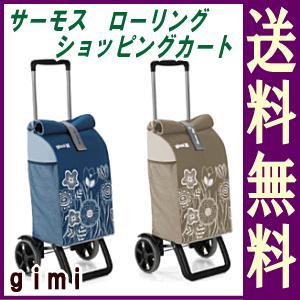 ※沖縄・離島への発送は、別途送料を加算させて頂きます。 また、沖縄・離島の方はメーカー様より直送させ...