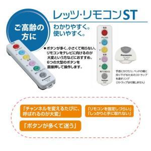 こぶしや親指でも押せる大型のボタンと判りやすいボタン表記。 3方向の赤外線信号で楽な姿勢で操作もOK...