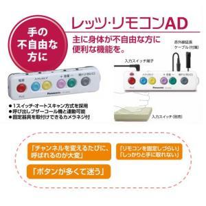 こぶしや親指でも押せる大型のボタンと判りやすいボタン表記。 4方向の赤外線信号で楽な姿勢で操作もOK...