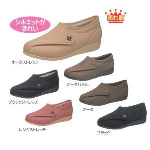 アサヒコーポレーション 快歩主義L011(3Eタイプ) 介護シューズ 高齢者用靴 ケアシューズ 送料無料 一部欠品中