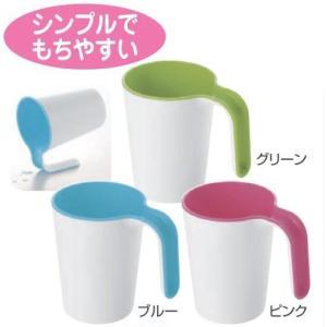 介護 マグカップ 正規品送料無料 リッチェル 着後レビューで 送料無料  シンプルで持ち易い 介護食器 リベロカップ 介護用食器