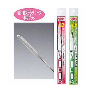 ※こちらの商品は、吸引歯ブラシチューブ専用のブラシになりますので、 ご注意下さい  吸ty(キューテ...