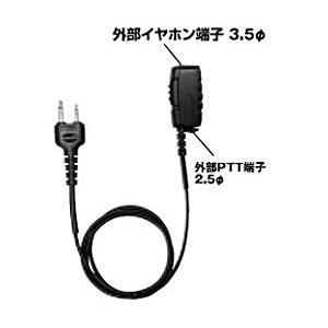 マイク付コネクター CEM-EX1Y/コメット(COMET) トランシーバー 無線機|dreammobile