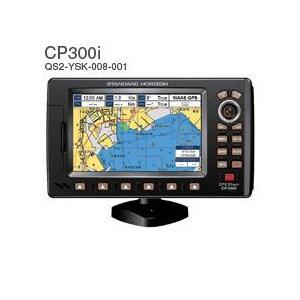 7インチワイドGPSチャートプロッター/CP300i スタンダードホライズン 八重洲 無線機|dreammobile