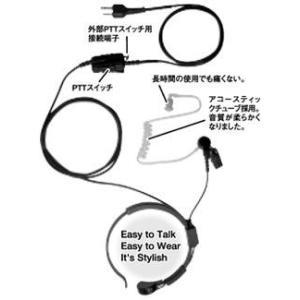 コメット(COMET) 咽喉マイク&アコースティックイヤホン/CTM480K(ケンウッド用) トランシーバー 無線機|dreammobile
