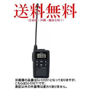 アルインコ 特定小電力トランシーバー DJ-CH271B ロングアンテナ ブラック 47ch 交互通話中継対応|dreammobile