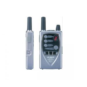 アルインコ 中継機対応 特定小電力トランシーバー DJ-P21 シルバー ショートアンテナ インカム 無線機|dreammobile