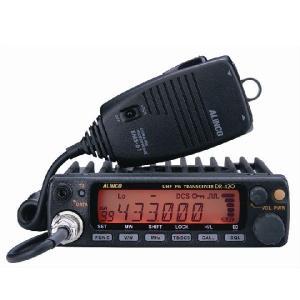 アルインコ モノバンド430MHz FM モービルトランシーバー DR-420|dreammobile