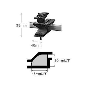 K515 ルーフレール専用基台(ミディサイズベース)取付幅可変タイプ 無線機(第一電波工業/ダイヤモンドアンテナ/DIAMOND ANTENNA)|dreammobile