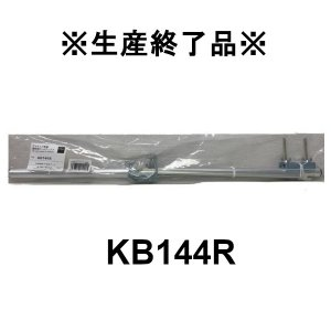 KB144R(144MHz用)シングル用支持ブーム 144/430MHzビームアンテナ用オプション (第一電波工業/ダイヤモンドアンテナ)|dreammobile