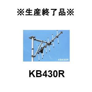 KB430R(430MHz用)シングル用支持ブーム 144/430MHzビームアンテナ用オプション (第一電波工業/ダイヤモンドアンテナ)