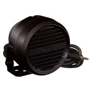 スタンダード 防水仕様高出力外部スピーカー/MLS-200 (無線機 トランシーバー)|dreammobile