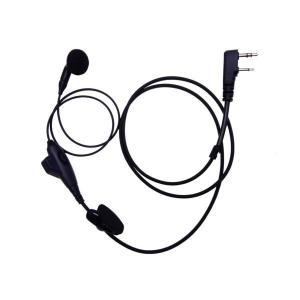 ケンウッド EMC-3、EMC-7互換 デミト...の関連商品6
