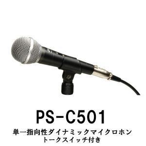 JVC ビクター PS-C501   単一指向性マイクロホン【メーカー取寄品】(Victor) dreammobile