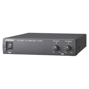 JVC ビクター WT-PH55  光ワイヤレスチューナー(5ch・6ch専用)【メーカー取寄品】(Victor)|dreammobile