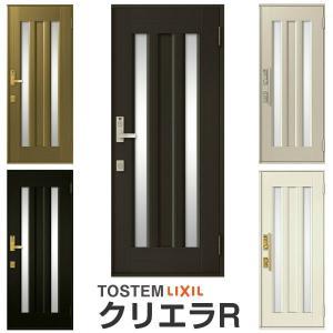 玄関ドア リクシル/LIXIL クリエラR 片開きドア 18型ランマ無 内付/半外付型 ドアクローザー付 玄関サッシ ドア アルミサッシ リフォーム DIY|dreamotasuke