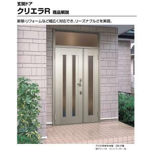 玄関ドア リクシル/LIXIL クリエラR 片開きドア 18型ランマ無 内付/半外付型 ドアクローザー付 玄関サッシ ドア アルミサッシ リフォーム DIY|dreamotasuke|02