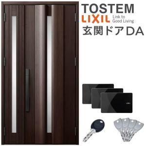 【最安値に挑戦】トステム(TOSTEM)/リクシル(LIXIL)の玄関ドアDAを格安激安のお安い価格...