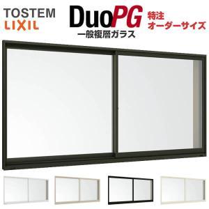 アルミサッシ 特注オーダーサイズ 窓用 複層ガラス W901〜1200mm H235〜570mm リクシル トステム デュオPG アルミサッシ dreamotasuke