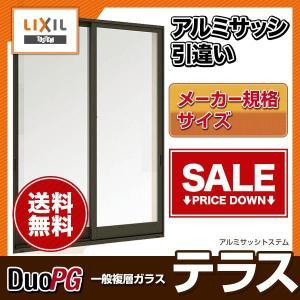 アルミサッシ 2枚建 引き違い窓 テラスサイズ デュオPG 11918 寸法 W1235×H1830mm 半外型枠 複層ガラス LIXIL リクシル トステム 引違い窓 サッシ DIY dreamotasuke