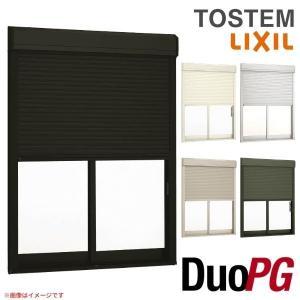 アルミサッシ 2枚建 シャッター付引き違い窓 11409 寸法 W1185×H970 半外型 LIXIL デュオPG リクシル トステム 引違い窓 サッシ リフォーム DIY