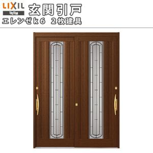玄関引戸 LIXIL エレンゼ 14型 2枚建戸 K6