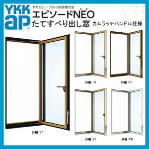 樹脂アルミ複合サッシ FIX窓 06009 W640×H970mm YKKap エピソードNEO 複...