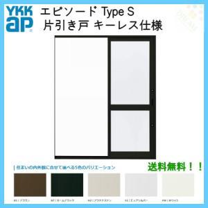 片引戸(引き戸) 外付型  16918 W1686×H1800 YKKap エピソード TypeS キーレス仕様 フロア納まり片引戸(引き戸)|dreamotasuke