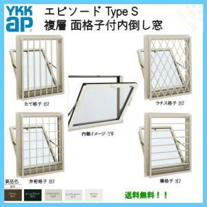 YKK エピソード Type S 面格子付内倒し窓 06903 W730×H370 複層ガラス YKKap 樹脂アルミ複合サッシ 交換 リフォーム DIY