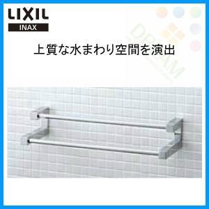 LIXIL(リクシル) INAX(イナックス) TFシリーズ 2段式タオル掛 FKF-12WF/C 600mm 寸法:612x130x80(φ12) アクセサリー|dreamotasuke