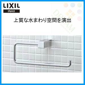 LIXIL(リクシル) INAX(イナックス) TFシリーズ タオルリング FKF-AB70C アクセサリー|dreamotasuke