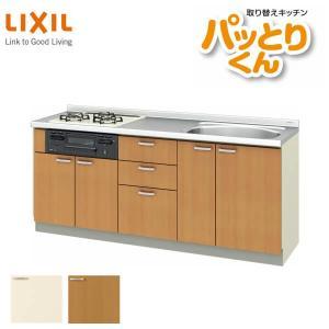 キッチン フロアユニット 間口190cm GKシリーズ GK-U-190 LIXIL/サンウェーブ 取り換えキッチン パッとりくん|dreamotasuke