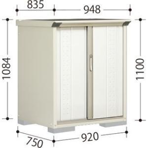 物置 屋外収納庫 タクボ物置 グランプレステージ ジャンプ GPシリーズ 小型物置(収納庫) たて置きタイプ(ネット棚) GP-97DT 家庭 一般住宅用小型物置