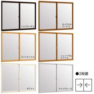 二重窓 内窓 インプラス LIXIL 2枚建引違い窓 単板 透明3mm 型4mm硝子 巾550-1000mm 高さ601-1000mm|dreamotasuke|02