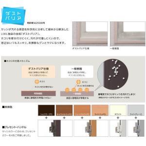 二重窓 内窓 インプラス LIXIL 2枚建引き違い窓 単板 透明3mm 型4mm硝子 巾1501-2000mm 高さ1001-1400mmリクシル トステム 引違い窓|dreamotasuke|04