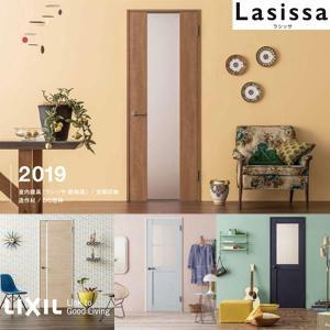 LIXIL/リクシル インテリア リビング建材建具 ラシッサ S「ファミリーライン」「ウッディーライ...