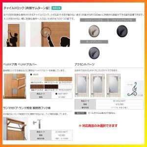 リクシル 室内ドア ラシッサS LAA ノンケーシング枠 05520/0620/06520/0720/0820/0920 標準ドア LIXIL トステム 建具 ドア 扉 交換 リフォーム DIY dreamotasuke 09