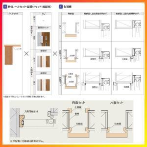 室内引戸 片引き戸 標準タイプ アウトセット方式 ラシッサS パネルタイプ LAA 1320/1620/1820 リクシル トステム 片引戸 ドア リフォーム DIY|dreamotasuke|03